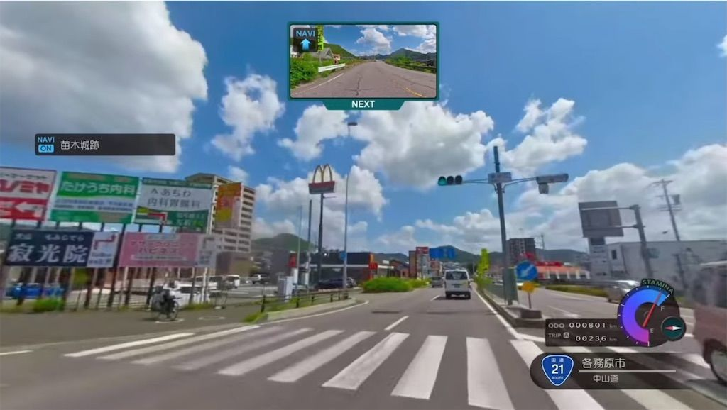 f:id:tatsutatsu2150:20210708190452j:plain