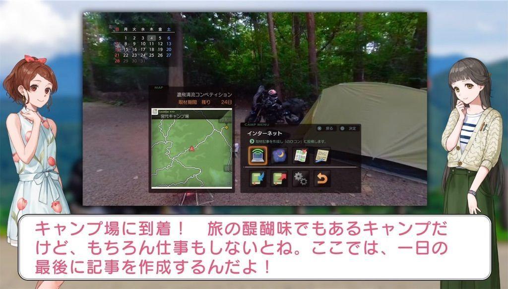 f:id:tatsutatsu2150:20210708190519j:plain