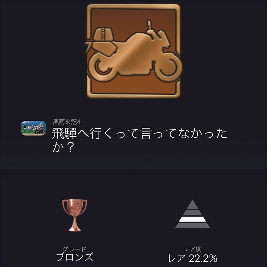 f:id:tatsutatsu2150:20210709002648j:plain