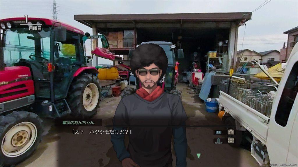 f:id:tatsutatsu2150:20210709005654j:plain