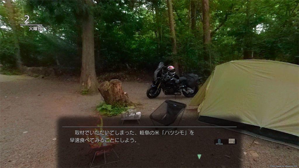 f:id:tatsutatsu2150:20210709005732j:plain