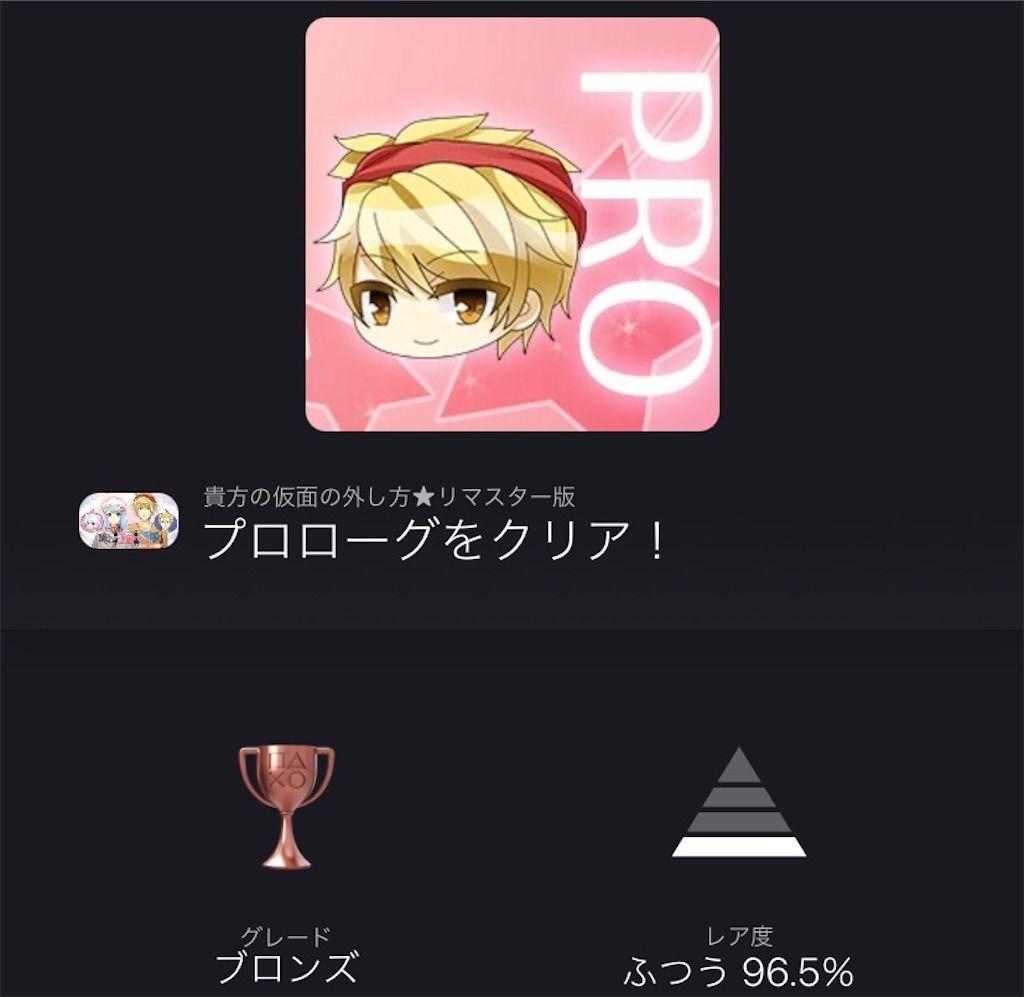 f:id:tatsutatsu2150:20210711012002j:plain