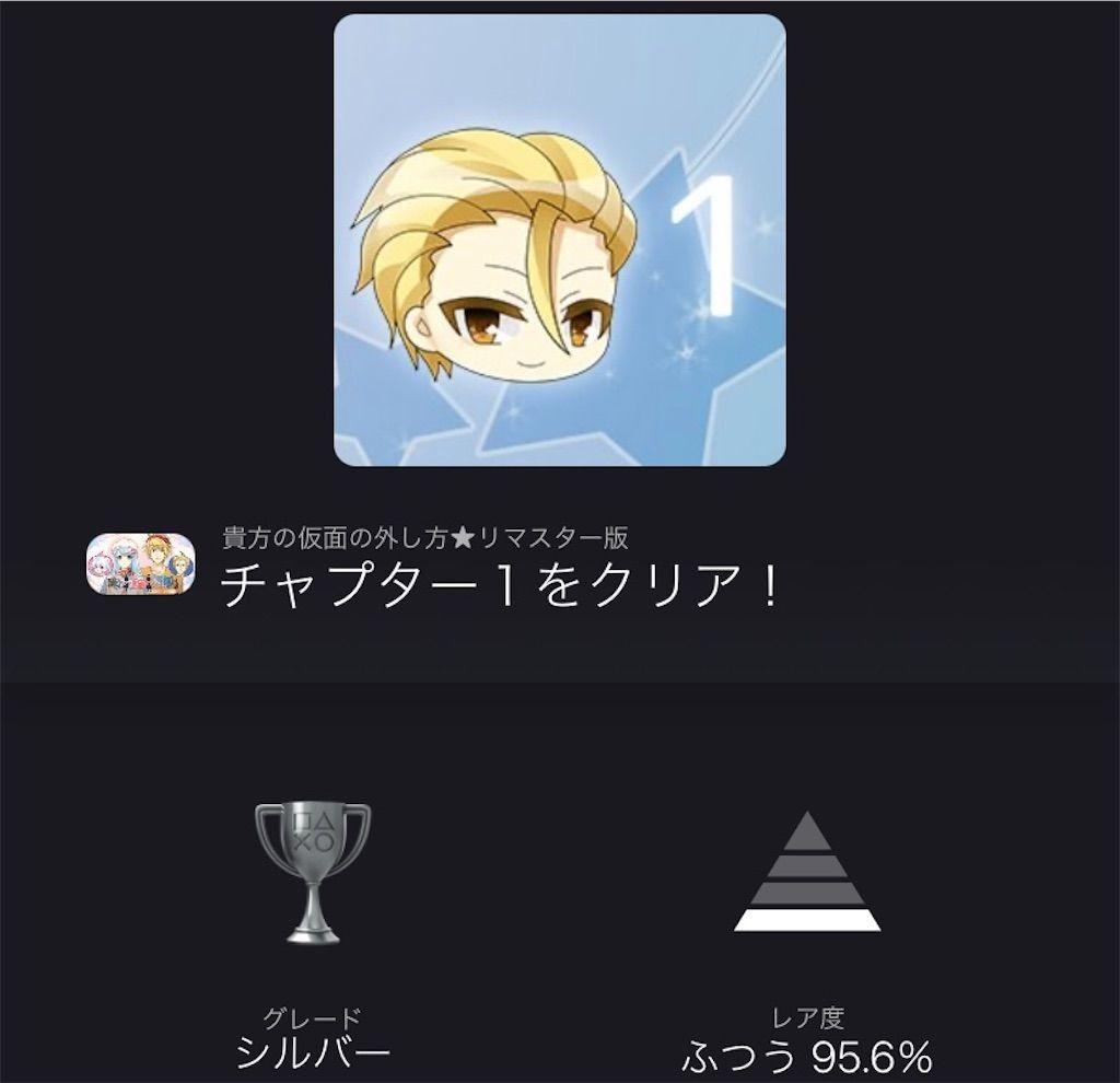 f:id:tatsutatsu2150:20210711014938j:plain