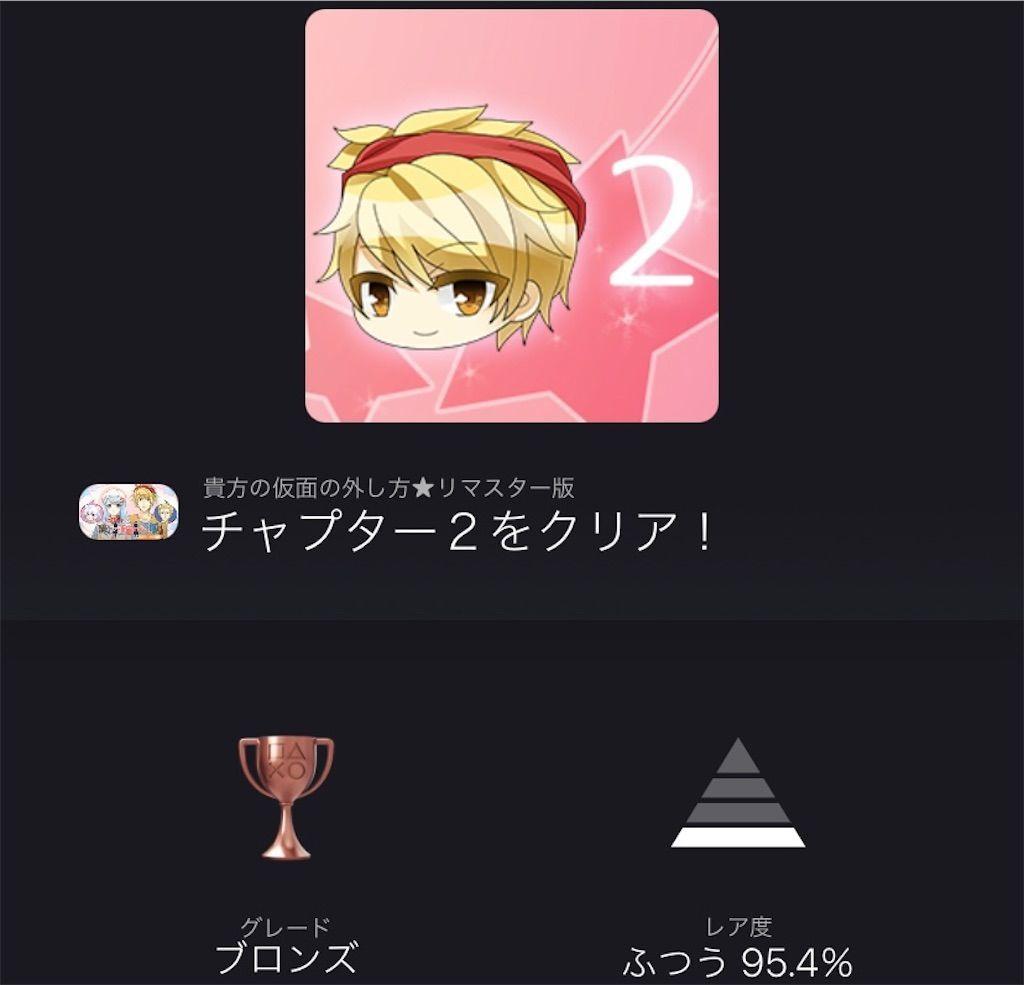 f:id:tatsutatsu2150:20210711020426j:plain