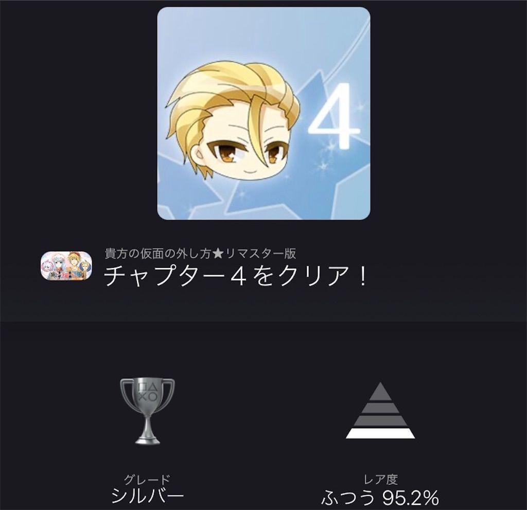f:id:tatsutatsu2150:20210711021047j:plain