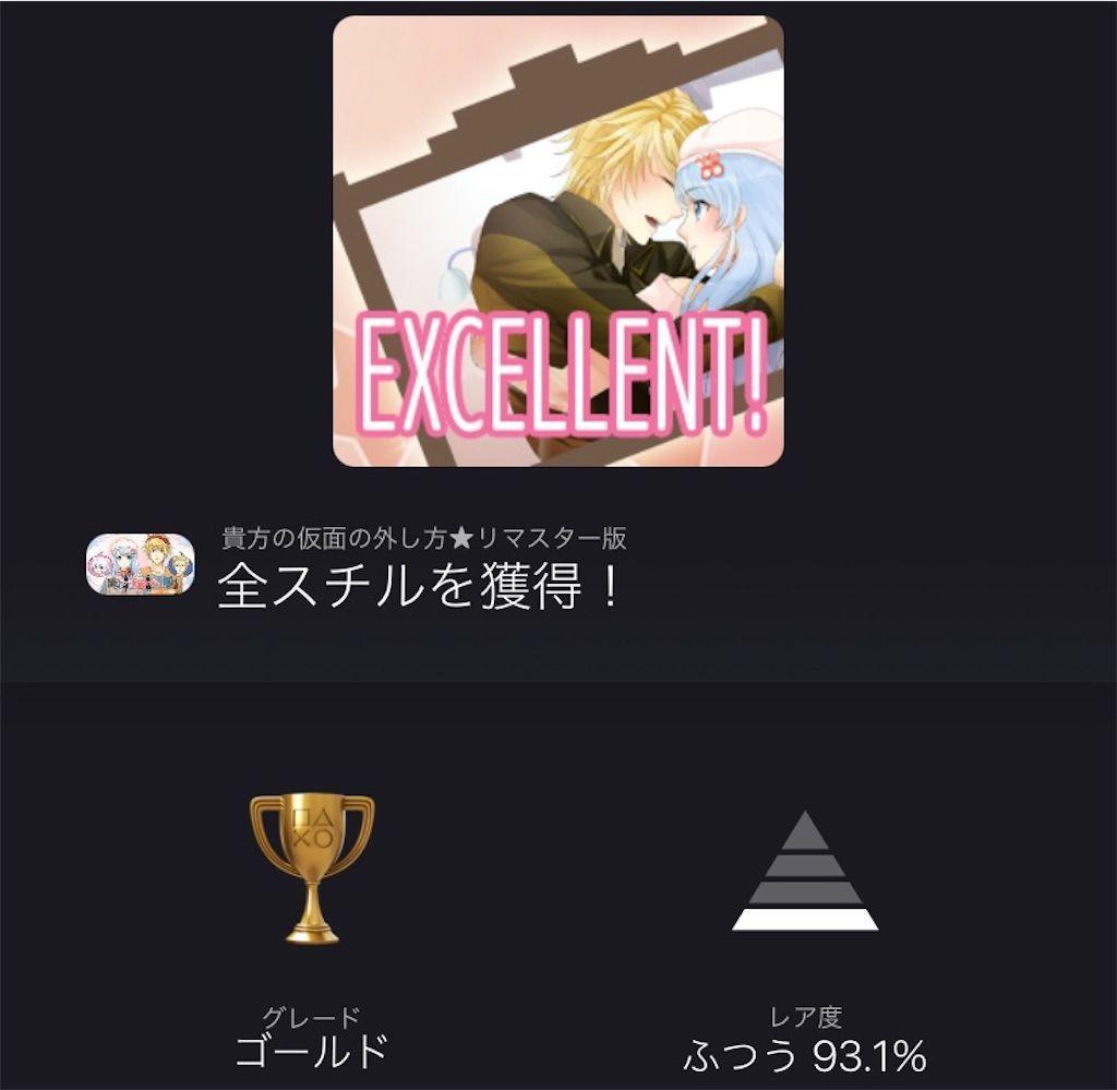 f:id:tatsutatsu2150:20210711033846j:plain