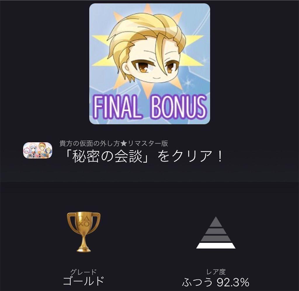 f:id:tatsutatsu2150:20210711035201j:plain