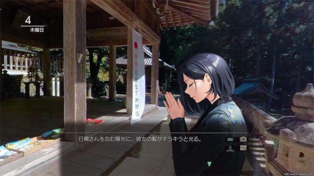f:id:tatsutatsu2150:20210711195832j:plain