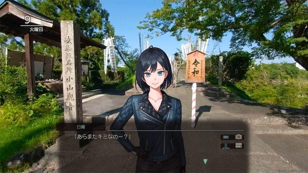 f:id:tatsutatsu2150:20210711212430j:plain