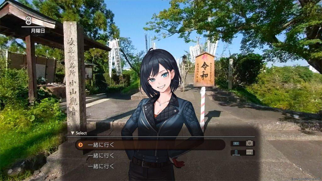 f:id:tatsutatsu2150:20210712134741j:plain