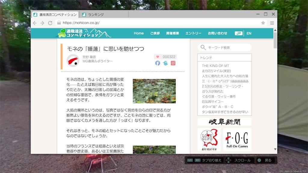 f:id:tatsutatsu2150:20210713023720j:plain