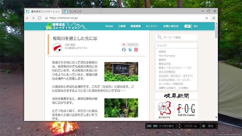 f:id:tatsutatsu2150:20210713023935j:plain