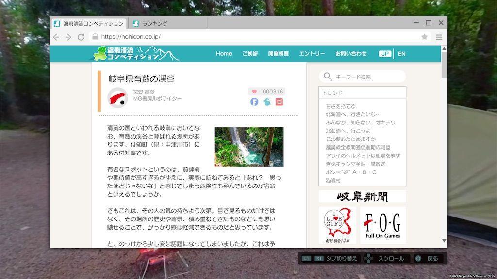 f:id:tatsutatsu2150:20210713024019j:plain