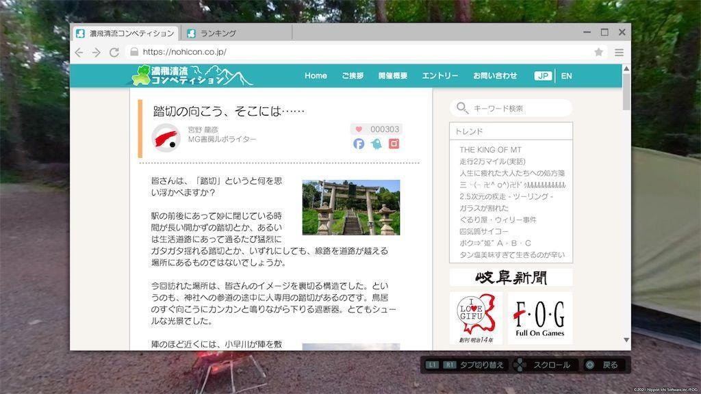f:id:tatsutatsu2150:20210713025237j:plain