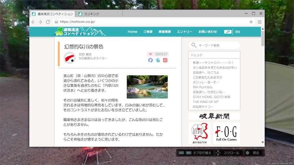 f:id:tatsutatsu2150:20210713025240j:plain