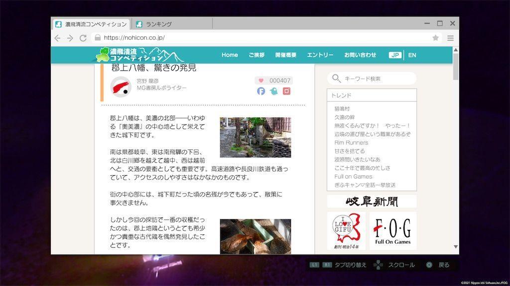 f:id:tatsutatsu2150:20210713054415j:plain