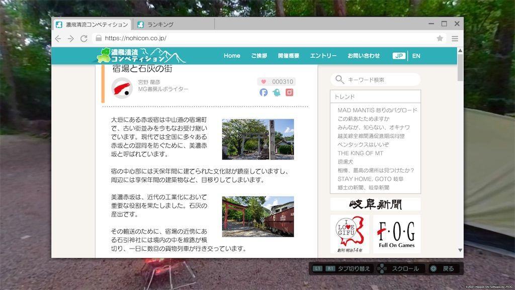 f:id:tatsutatsu2150:20210713164007j:plain