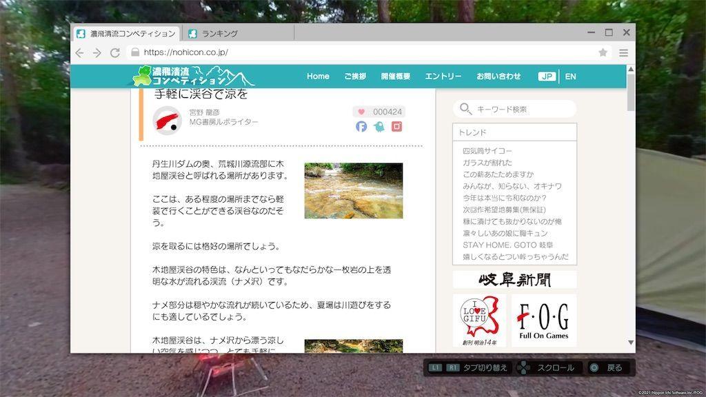 f:id:tatsutatsu2150:20210713215002j:plain