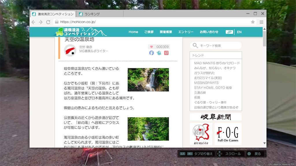 f:id:tatsutatsu2150:20210713221008j:plain
