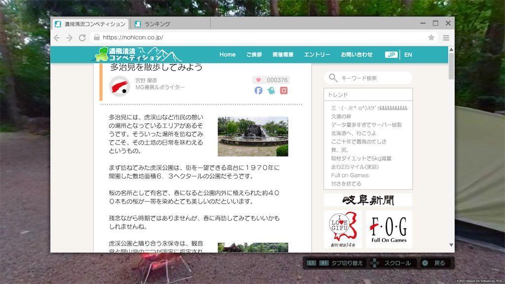 f:id:tatsutatsu2150:20210713231934j:plain