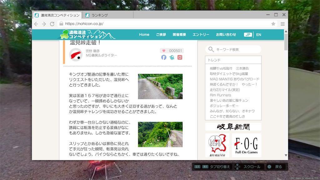 f:id:tatsutatsu2150:20210713235338j:plain