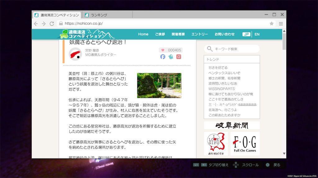 f:id:tatsutatsu2150:20210714010557j:plain
