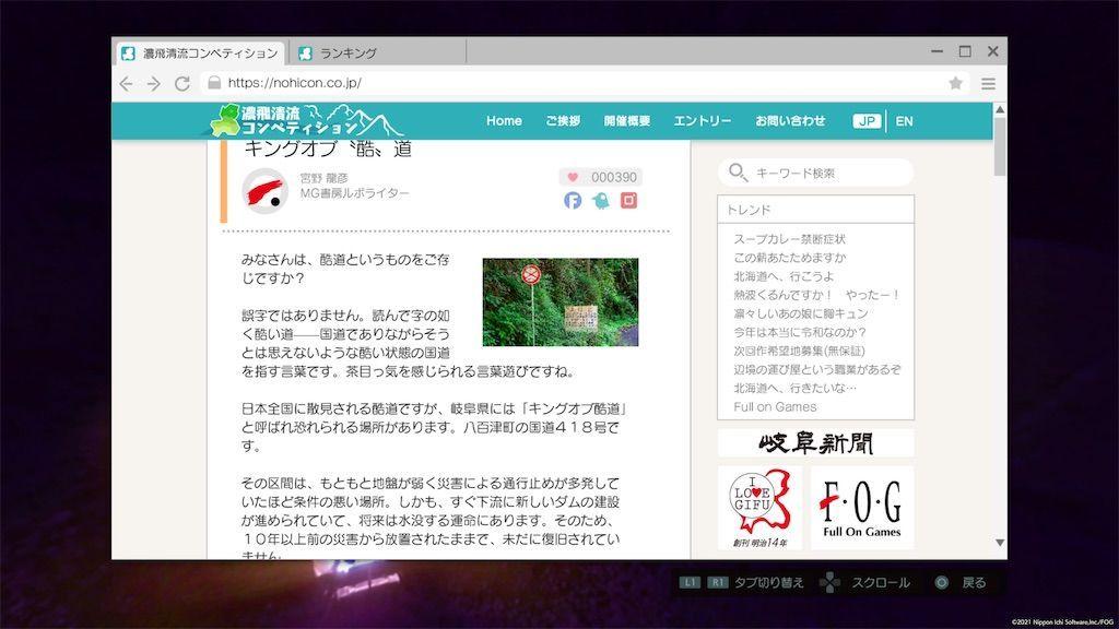 f:id:tatsutatsu2150:20210714051848j:plain
