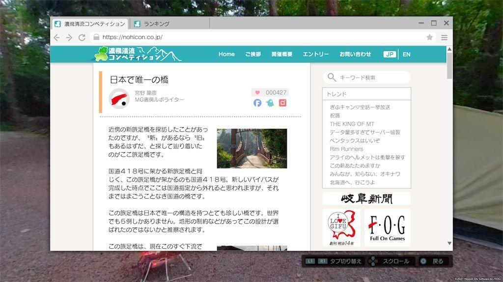 f:id:tatsutatsu2150:20210714055231j:plain