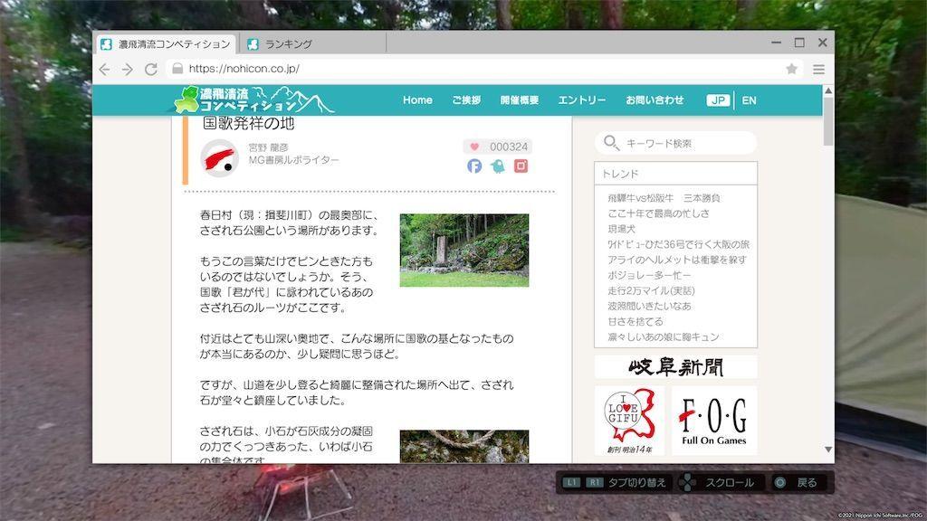 f:id:tatsutatsu2150:20210714063453j:plain