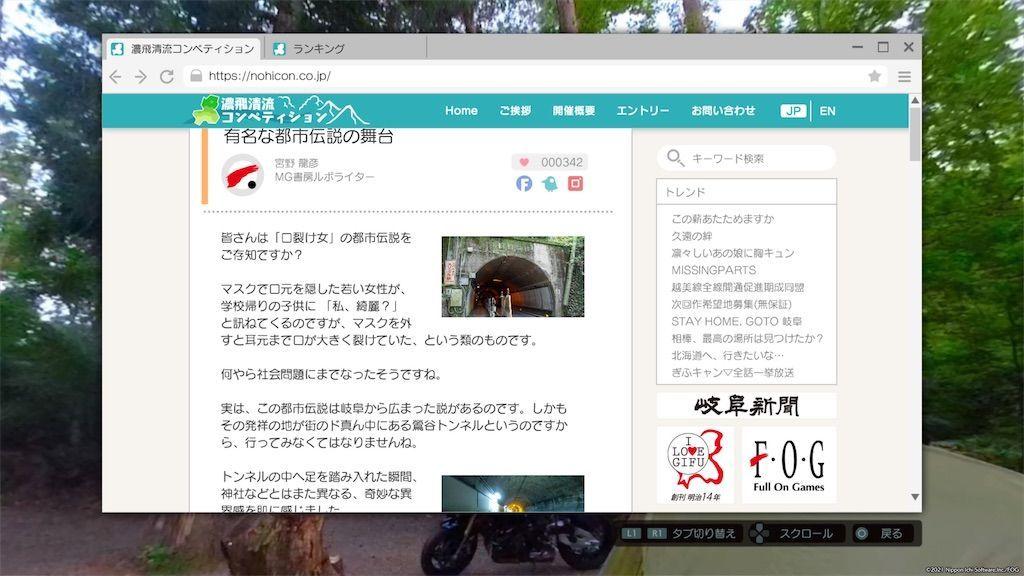 f:id:tatsutatsu2150:20210715023336j:plain