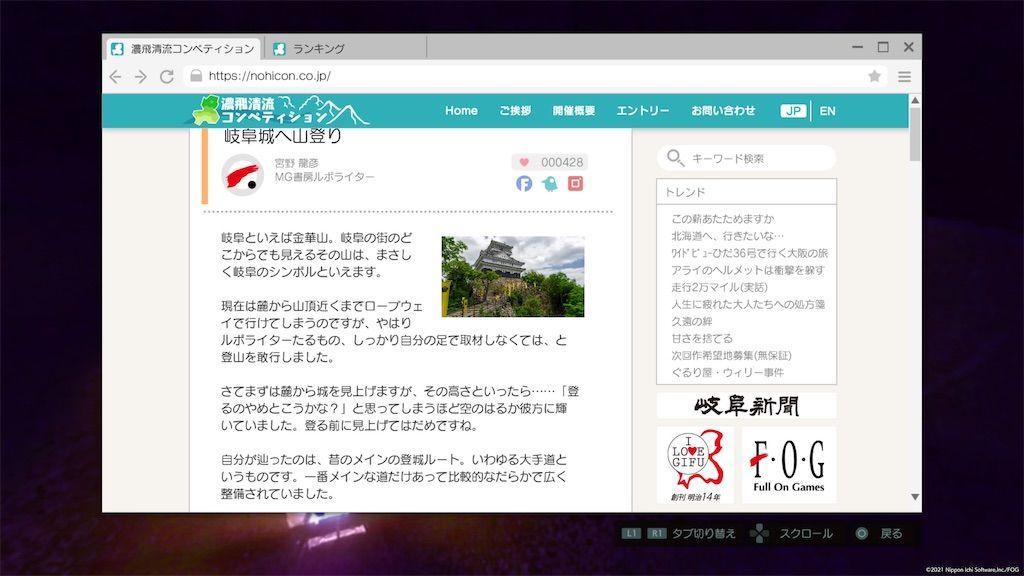 f:id:tatsutatsu2150:20210715024729j:plain
