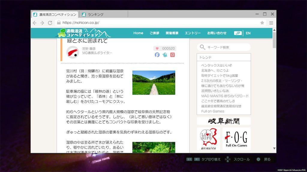 f:id:tatsutatsu2150:20210715044511j:plain