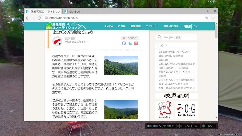 f:id:tatsutatsu2150:20210715053856j:plain