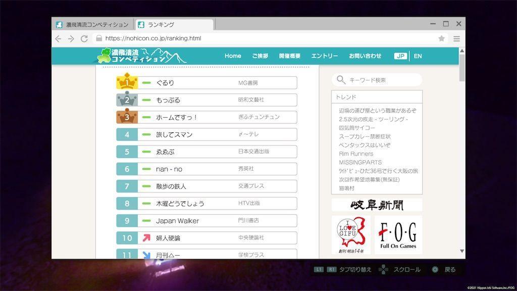 f:id:tatsutatsu2150:20210715055251j:plain