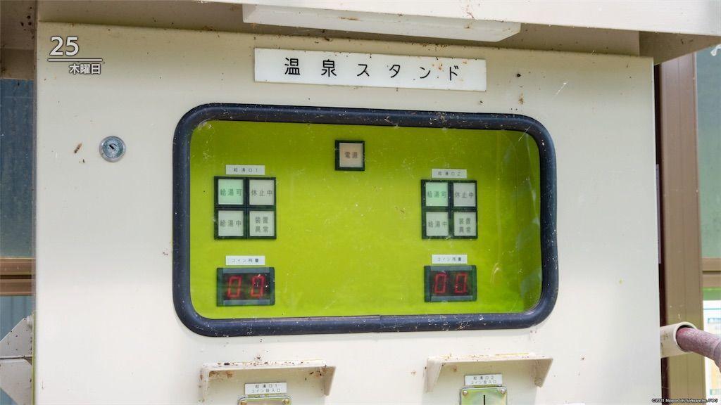f:id:tatsutatsu2150:20210718042611j:plain