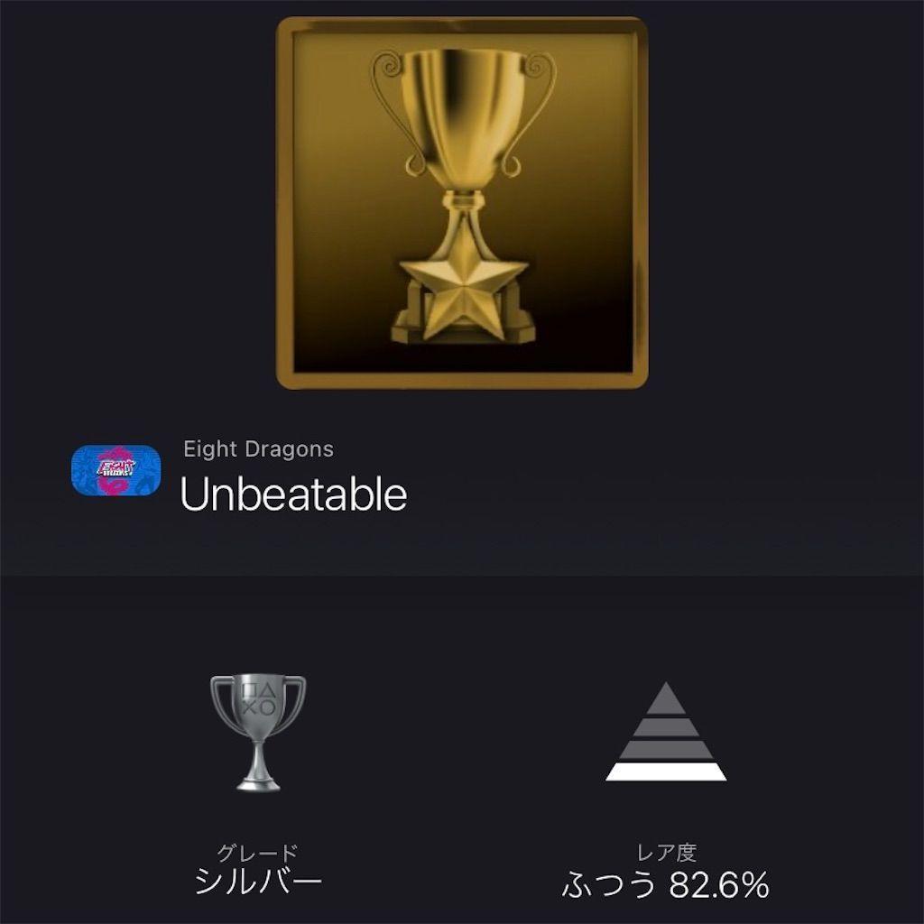 f:id:tatsutatsu2150:20210720022226j:plain