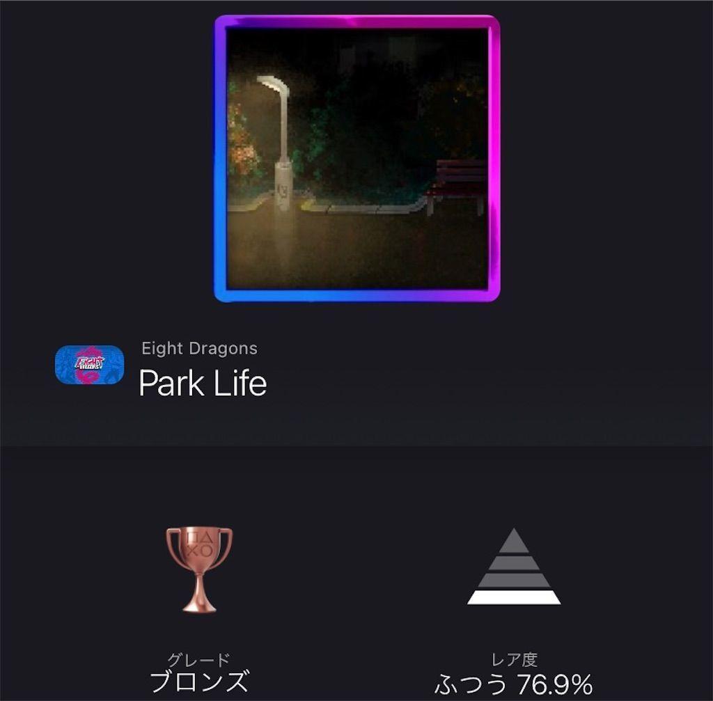 f:id:tatsutatsu2150:20210720023341j:plain