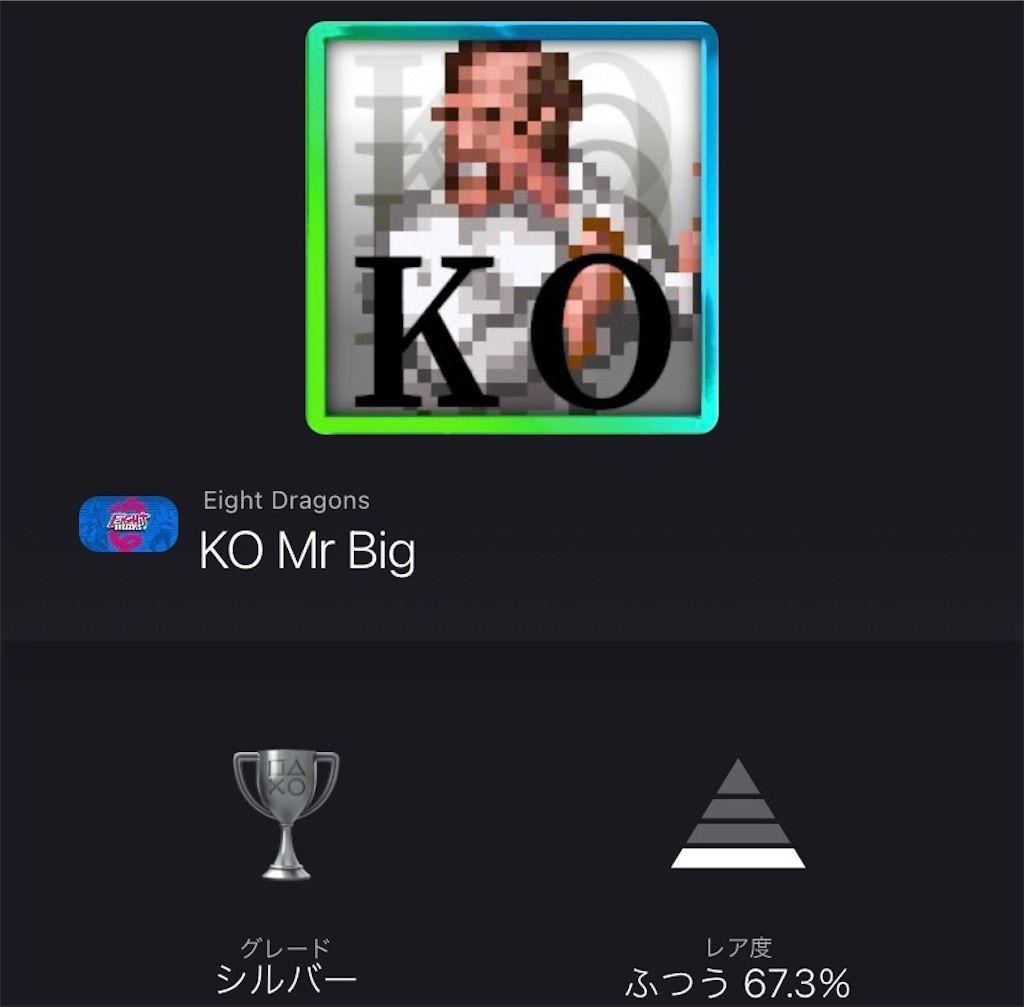 f:id:tatsutatsu2150:20210720030551j:plain