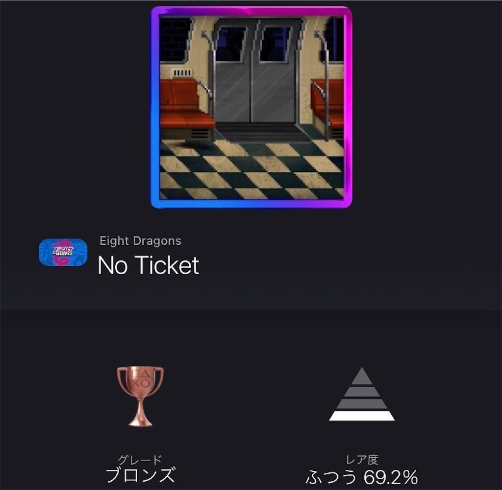 f:id:tatsutatsu2150:20210720031958j:plain
