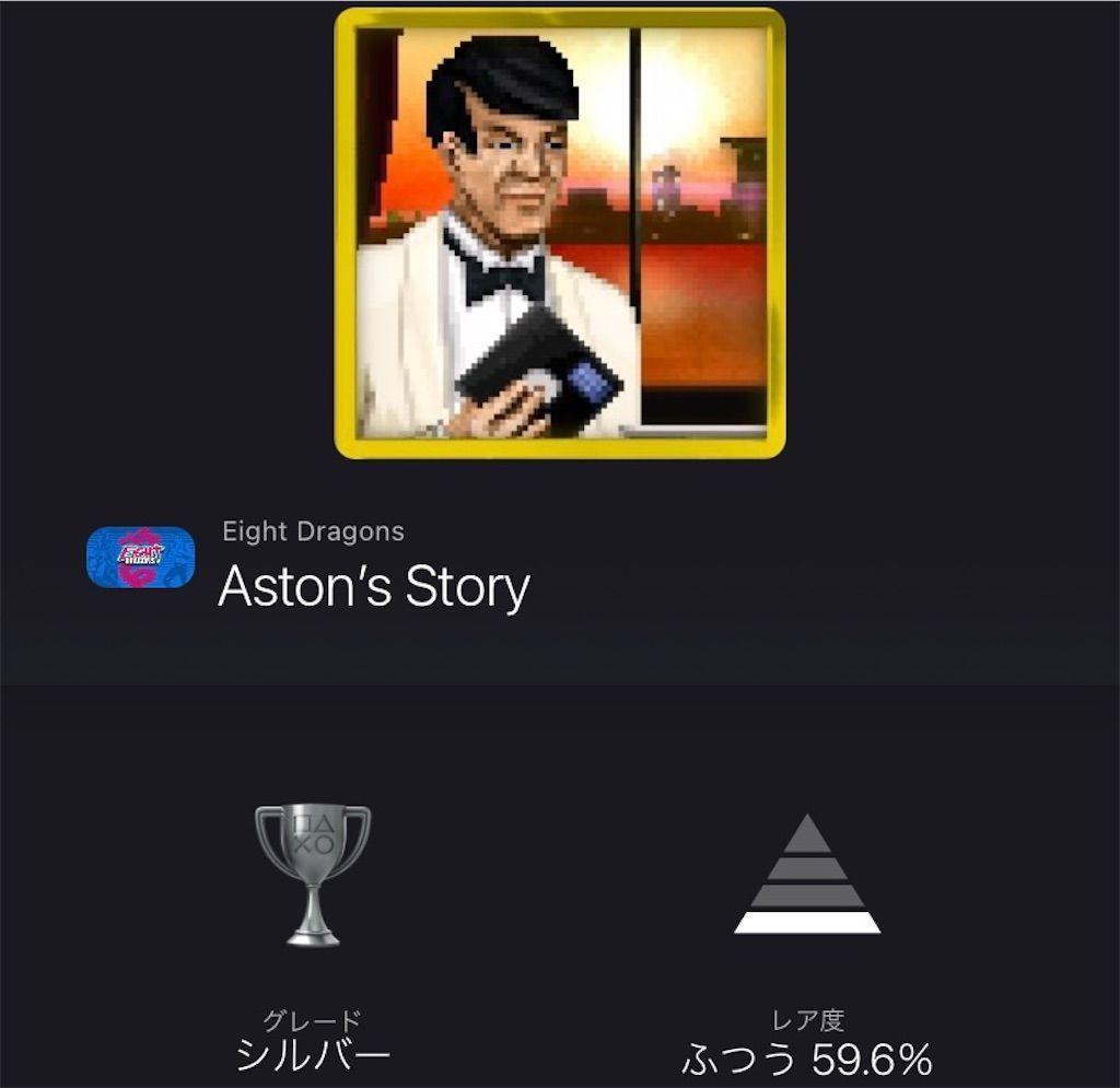 f:id:tatsutatsu2150:20210720061002j:plain