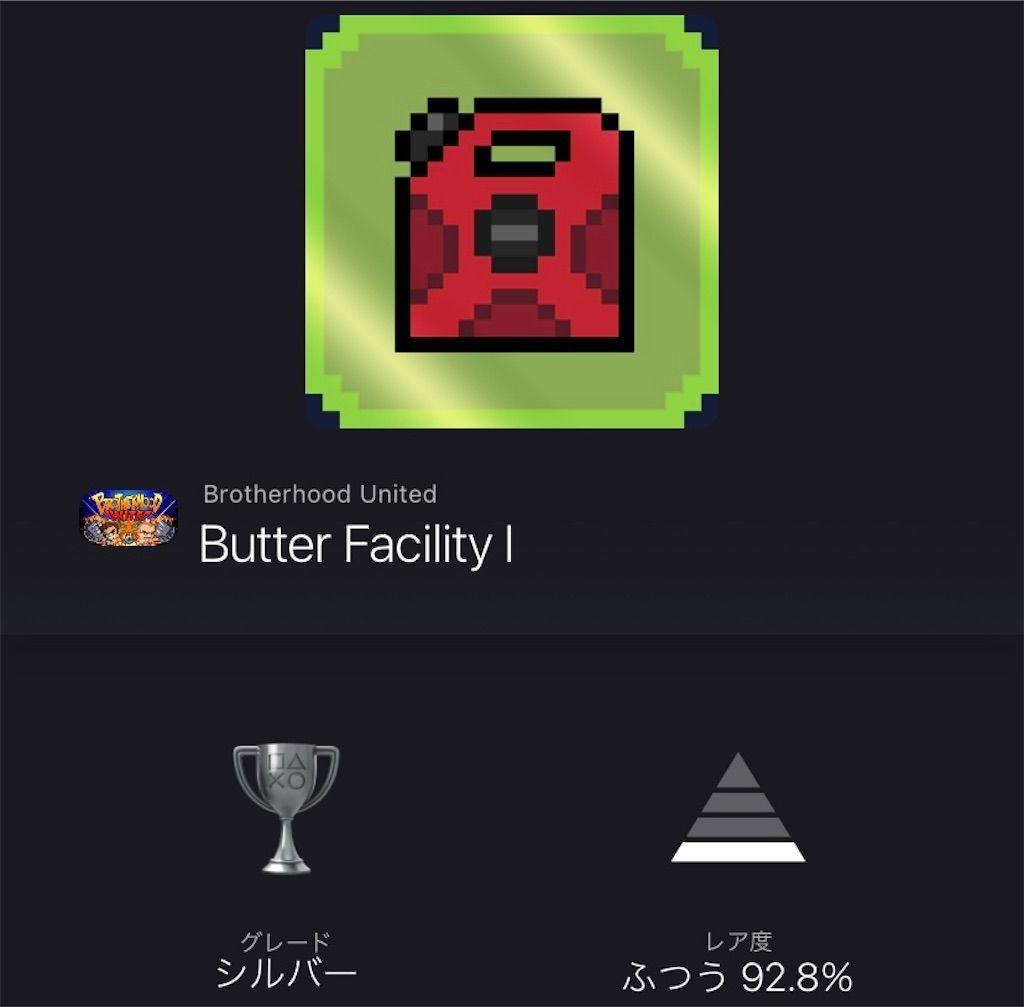 f:id:tatsutatsu2150:20210721012610j:plain