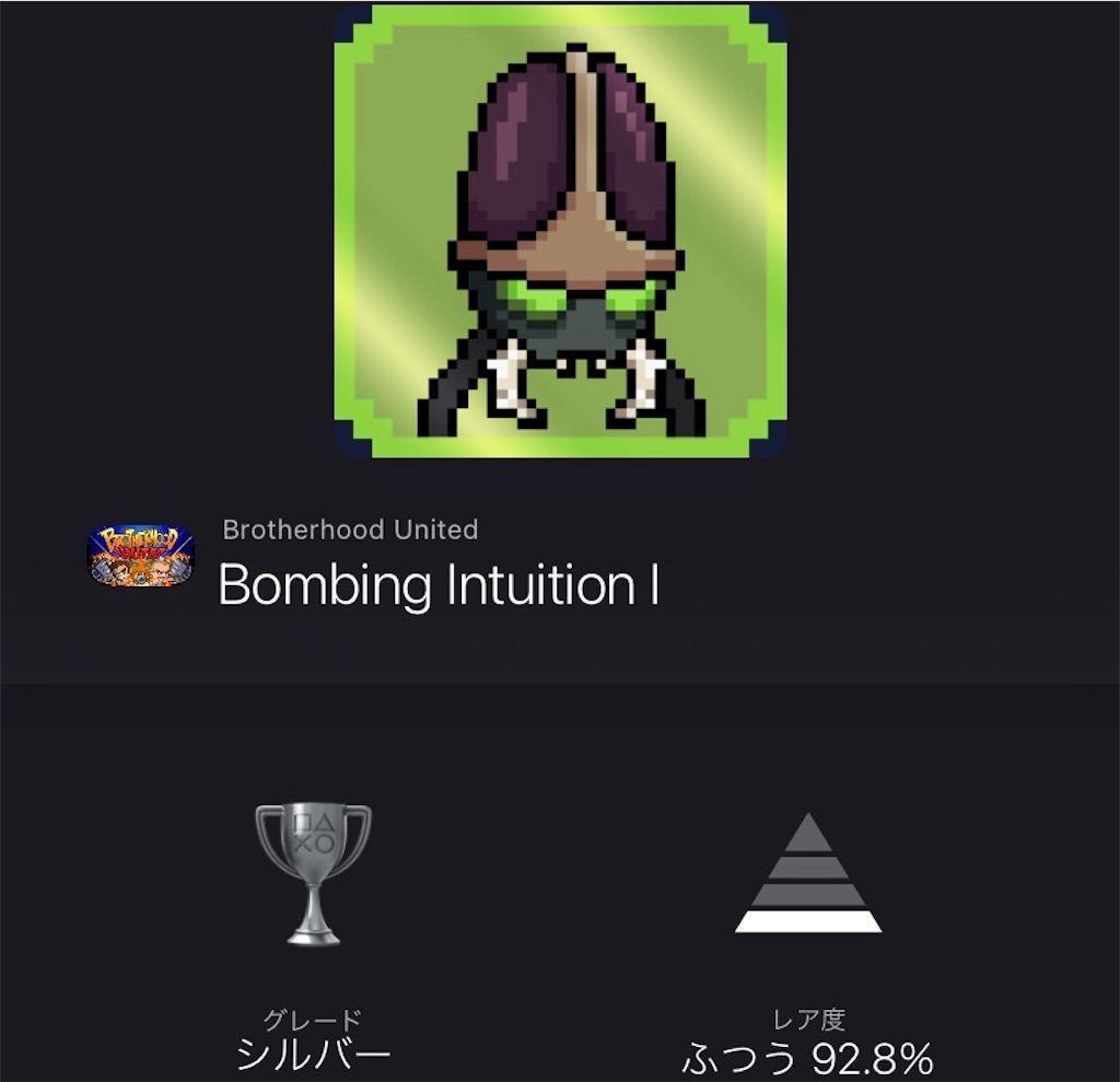 f:id:tatsutatsu2150:20210721013036j:plain