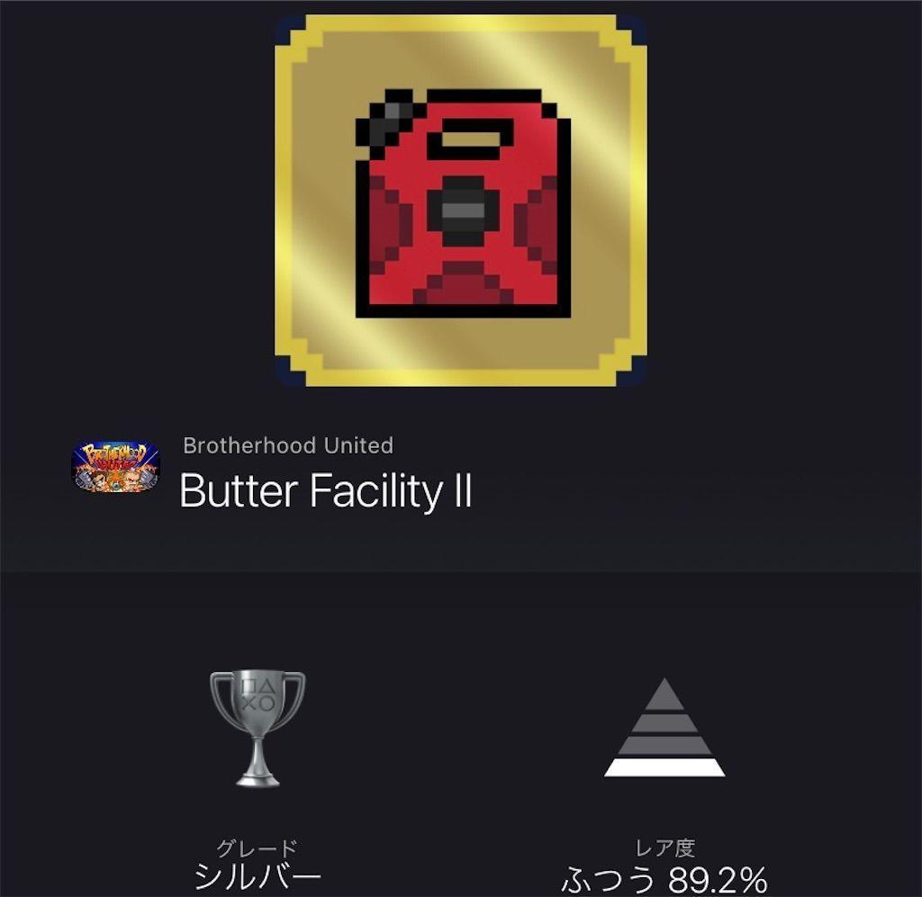 f:id:tatsutatsu2150:20210721013958j:plain