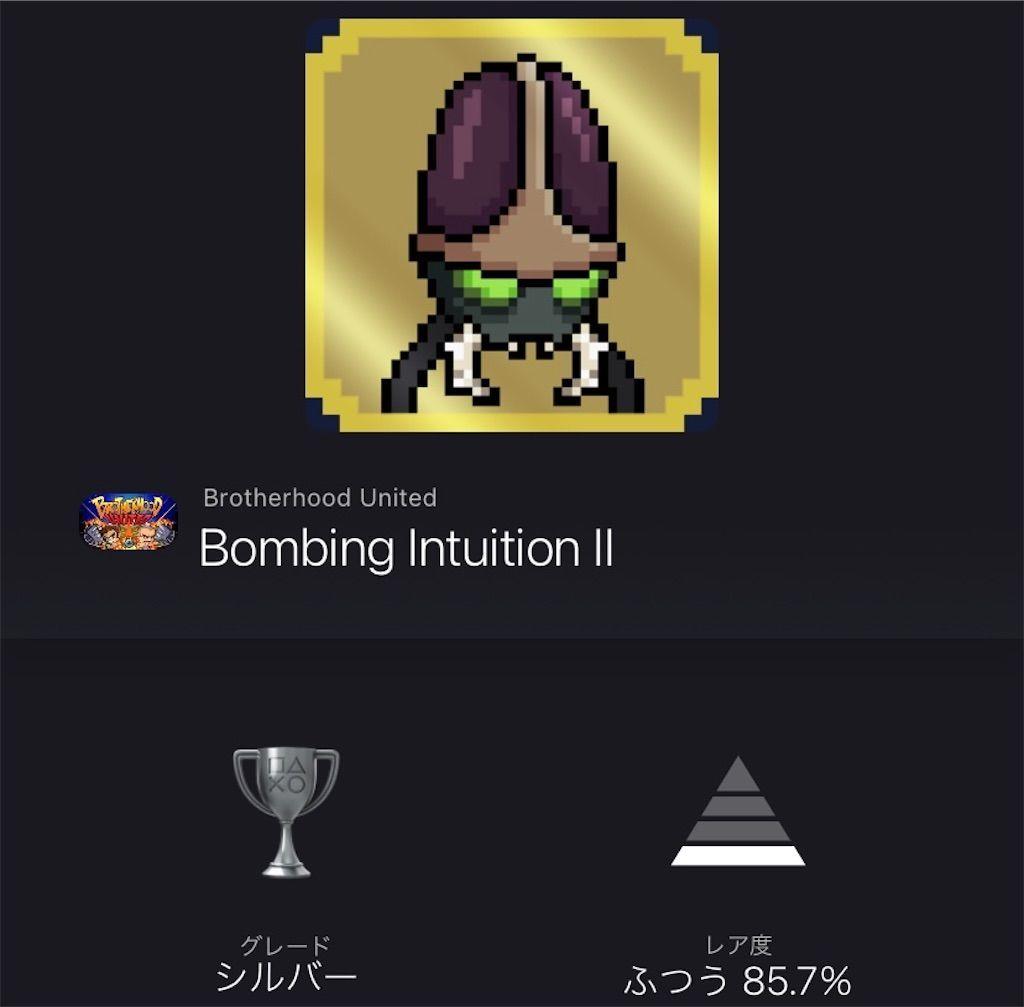 f:id:tatsutatsu2150:20210721014333j:plain