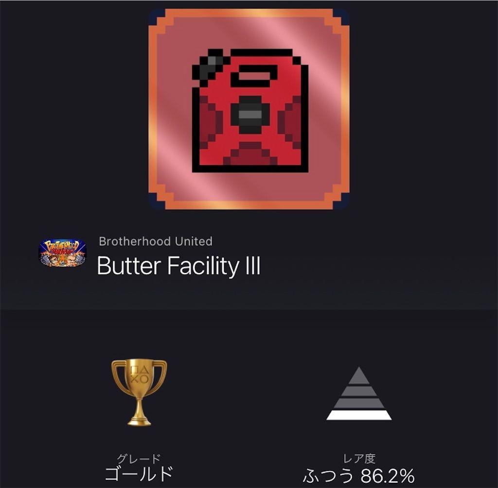f:id:tatsutatsu2150:20210721015553j:plain
