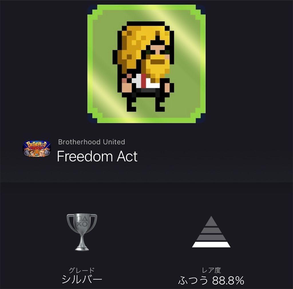 f:id:tatsutatsu2150:20210721040207j:plain