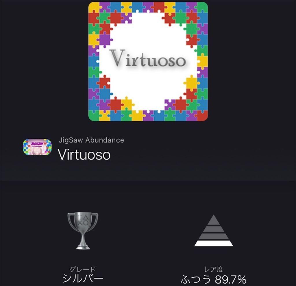 f:id:tatsutatsu2150:20210721170557j:plain