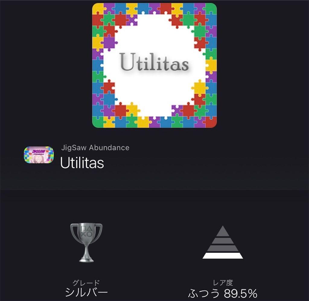 f:id:tatsutatsu2150:20210721170741j:plain