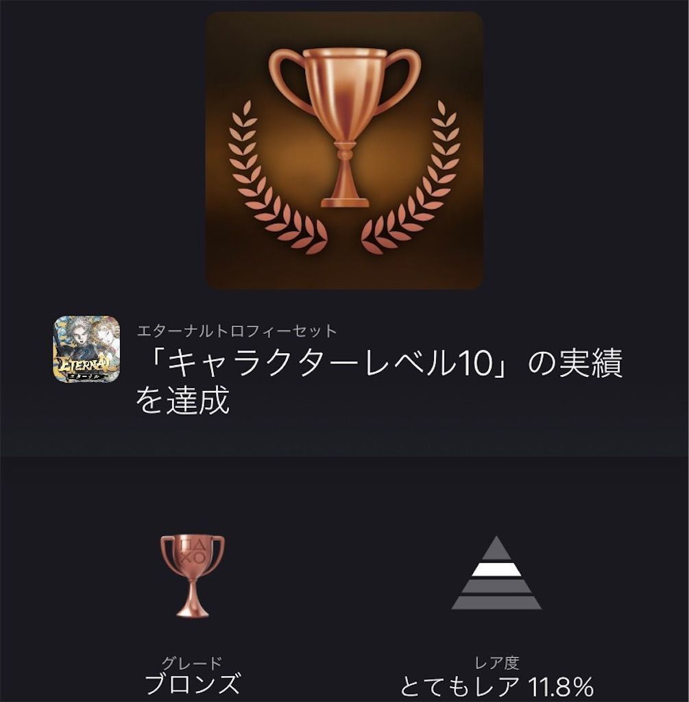 f:id:tatsutatsu2150:20210723021947j:plain