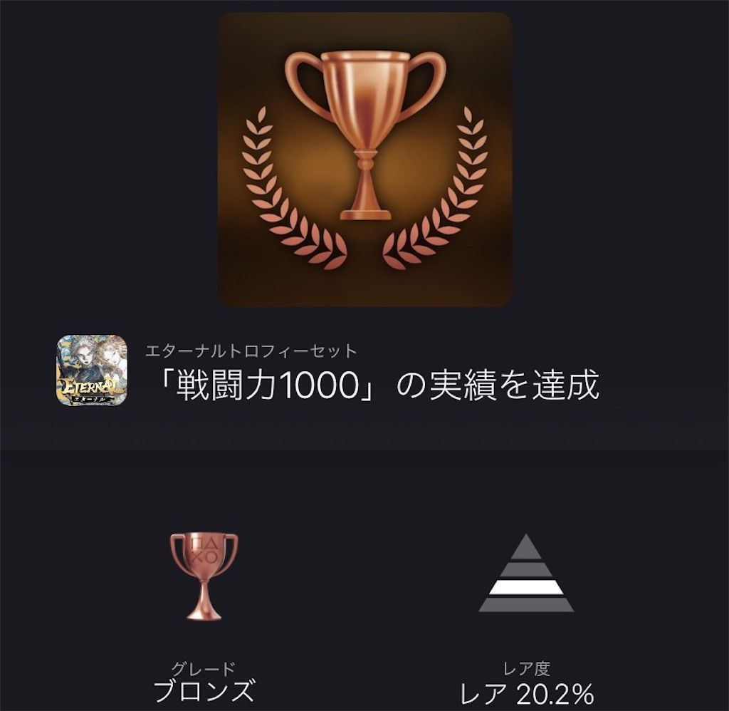 f:id:tatsutatsu2150:20210723022210j:plain